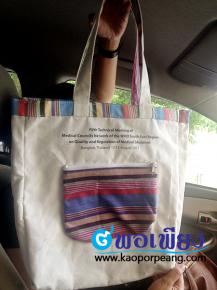 กระเป๋าพรีเมี่ยม สกรีนโลโก้ ของพรีเมี่ยม 15