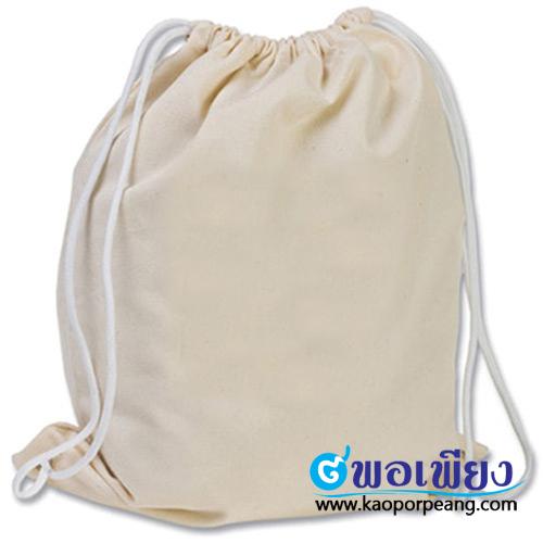 โรงงานกระเป๋า กระเป๋าพรีเมี่ยม สกรีน กระเป๋าผ้าดิบ ถุงผ้าดิบ กระเป๋าผ้าแคนวาส กระเป๋ากระสอบ กระเป๋าผ้าสปันบอนด์ ของพรีเมี่ยม สกรีนโลโก้