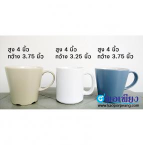 แก้วเซรามิค แก้วมัค Mug สกรีนโลโก้ พิมพ์โลโก้