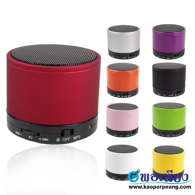 ลำโพง Bluetooth speaker ของพรีเมี่ยม IT Gadget พรีเมี่ยม แกดเจ็ต สกรีนโลโก้